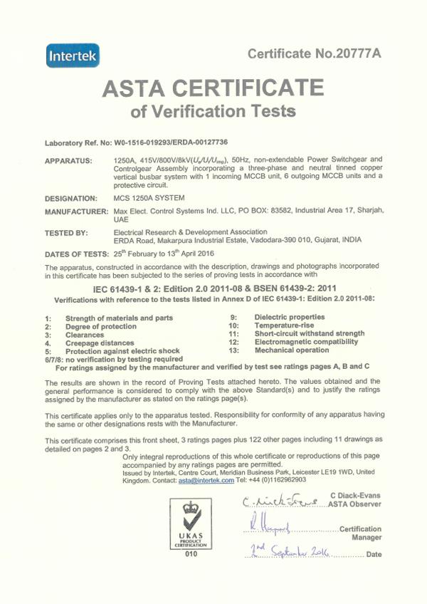 Certification Maxcontrols