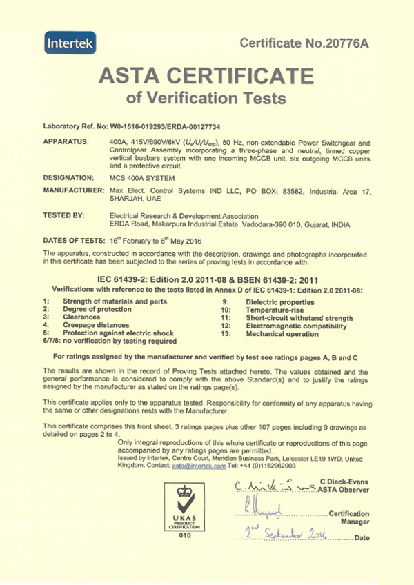 Certification Maxcontrols